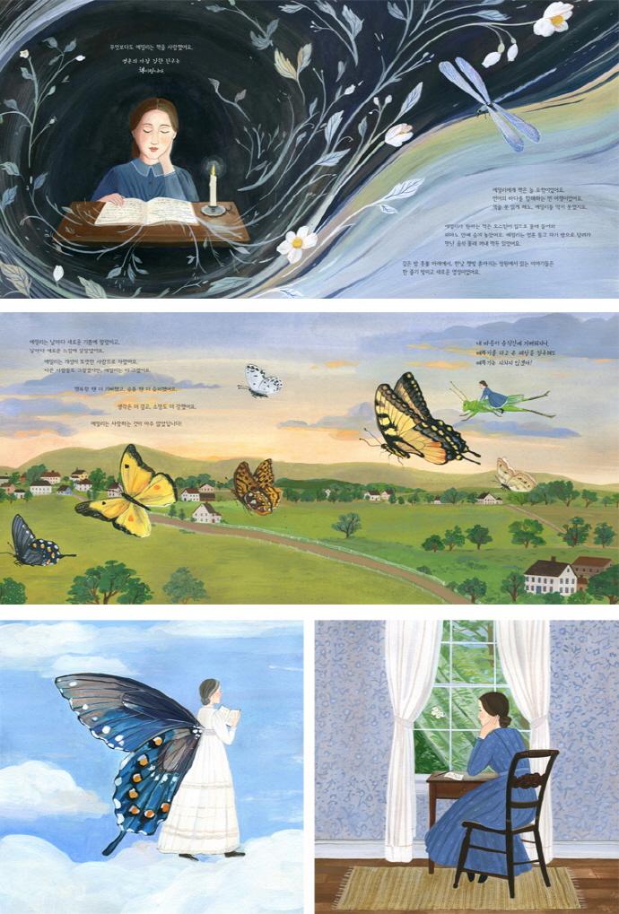 시의 날개를 달고(산하작은아이들 66)(양장본 HardCover) 도서 상세이미지