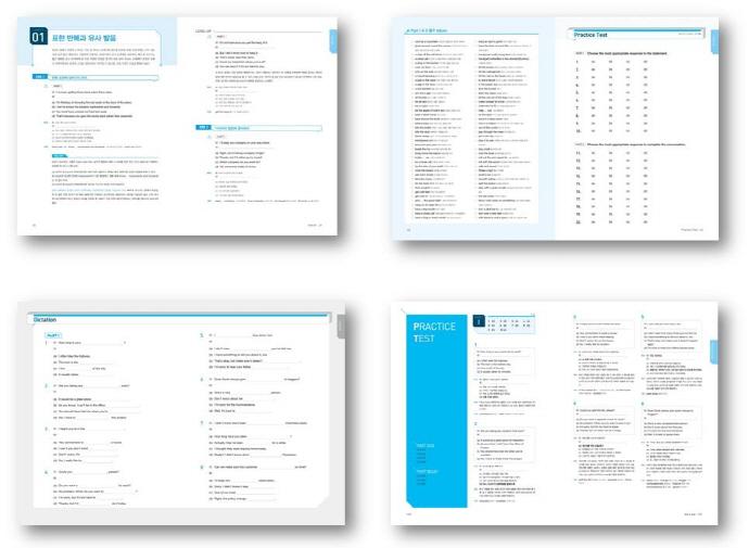 텝스실전 800: 청해편(How to TEPS)(전면개정판 2판)(CD1장포함) 도서 상세이미지