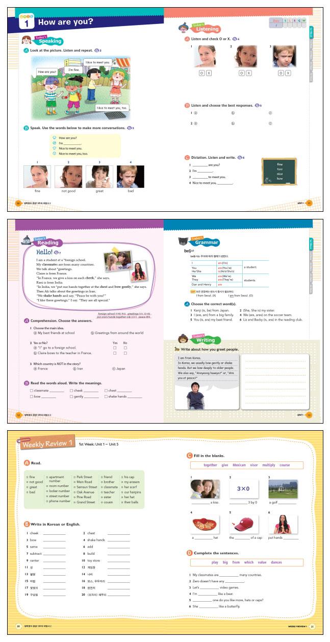 5주의 마법사. 2(초등4학년 영어 완벽 선행 학습)(방학영어완성)(CD1장포함) 도서 상세이미지
