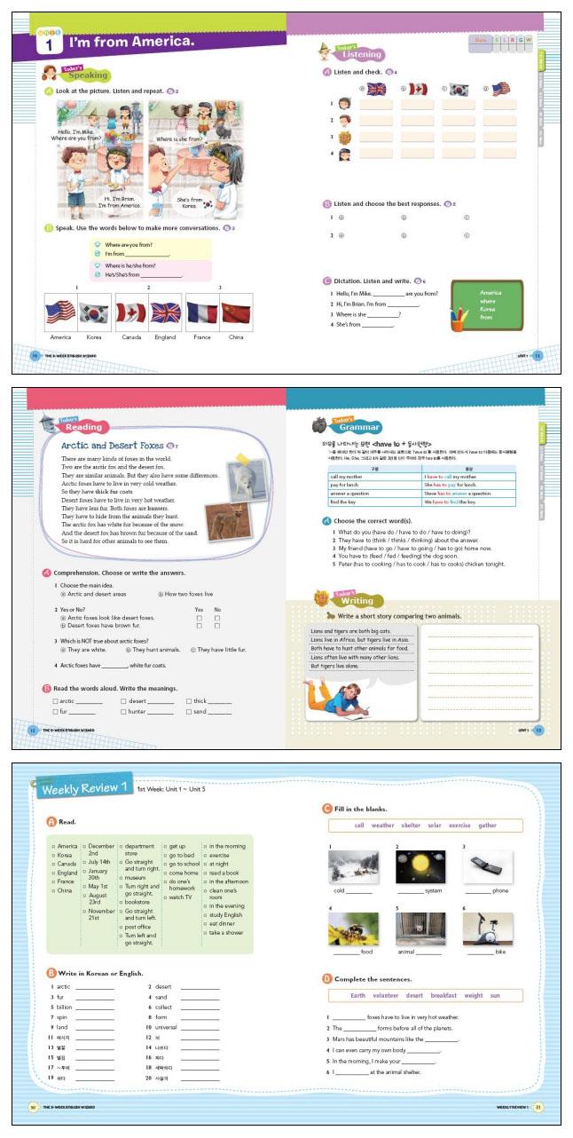 5주의 마법사. 3(초등5학년 영어 완벽 선행 학습)(방학영어완성)(CD1장포함) 도서 상세이미지