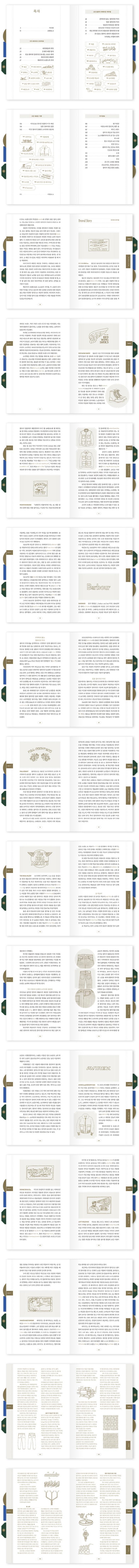 레플리카(양장본 HardCover) 도서 상세이미지