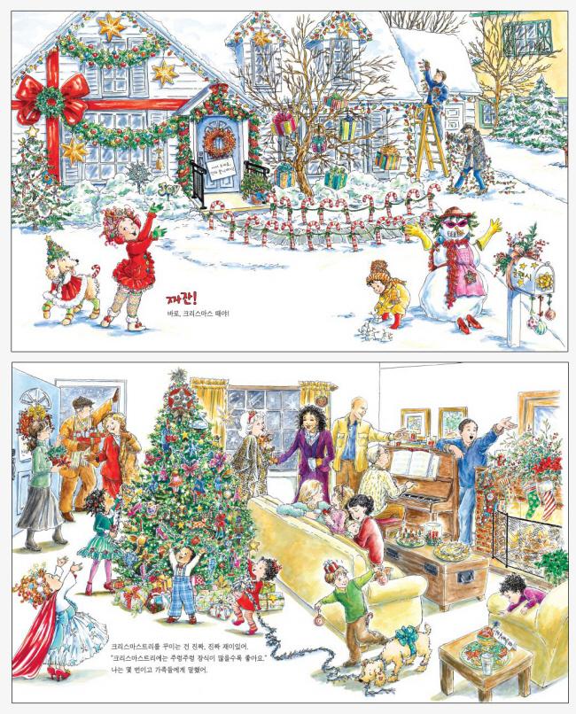 멋쟁이 낸시의 환상적인 크리스마스(국민서관 그림동화 120)(양장본 HardCover) 도서 상세이미지