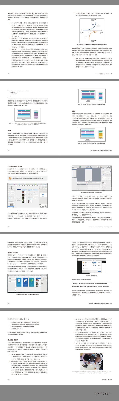 모바일 UX 디자인 도서 상세이미지