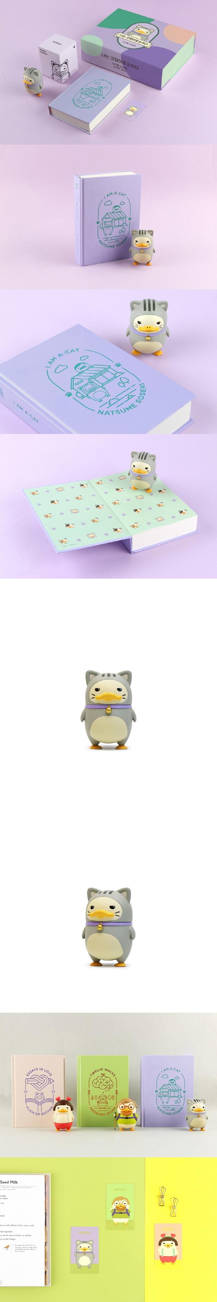 나는 고양이로소이다(교보문고 X DUCKOO 에디션)(한정판)(리커버:K) 도서 상세이미지