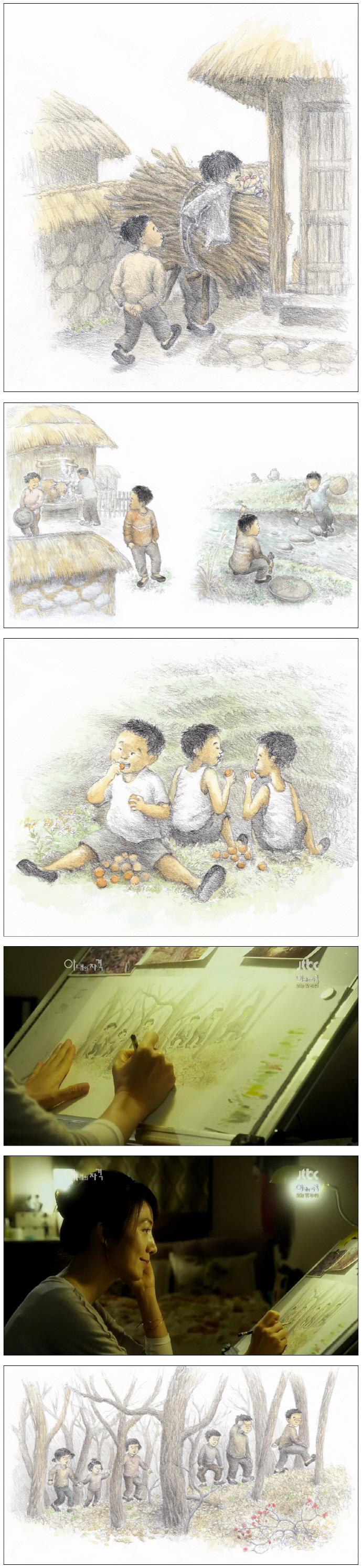 온 산에 참꽃이다(살아 있는 글읽기 5) 도서 상세이미지