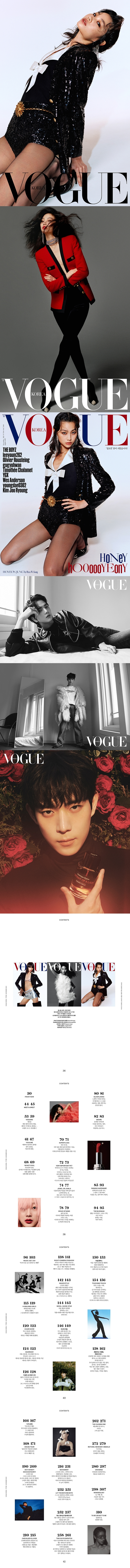 보그(VOGUE)(한국판)(C형)(2020년11월) 도서 상세이미지