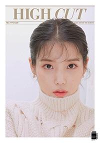 하이컷(HIGH CUT)(2019년 253호)(B형) 도서 상세이미지