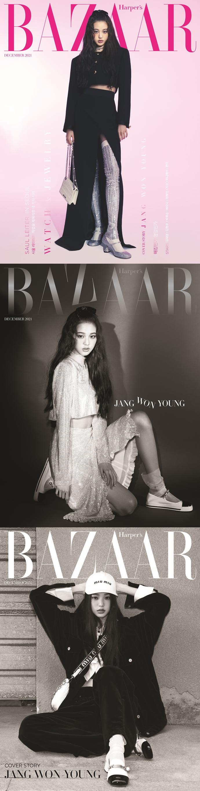 바자(BAZAAR)(2019년12월호) 도서 상세이미지