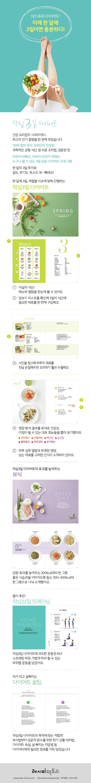 작심 3일 다이어트(더 라이트 건강 요리책 시리즈) 도서 상세이미지