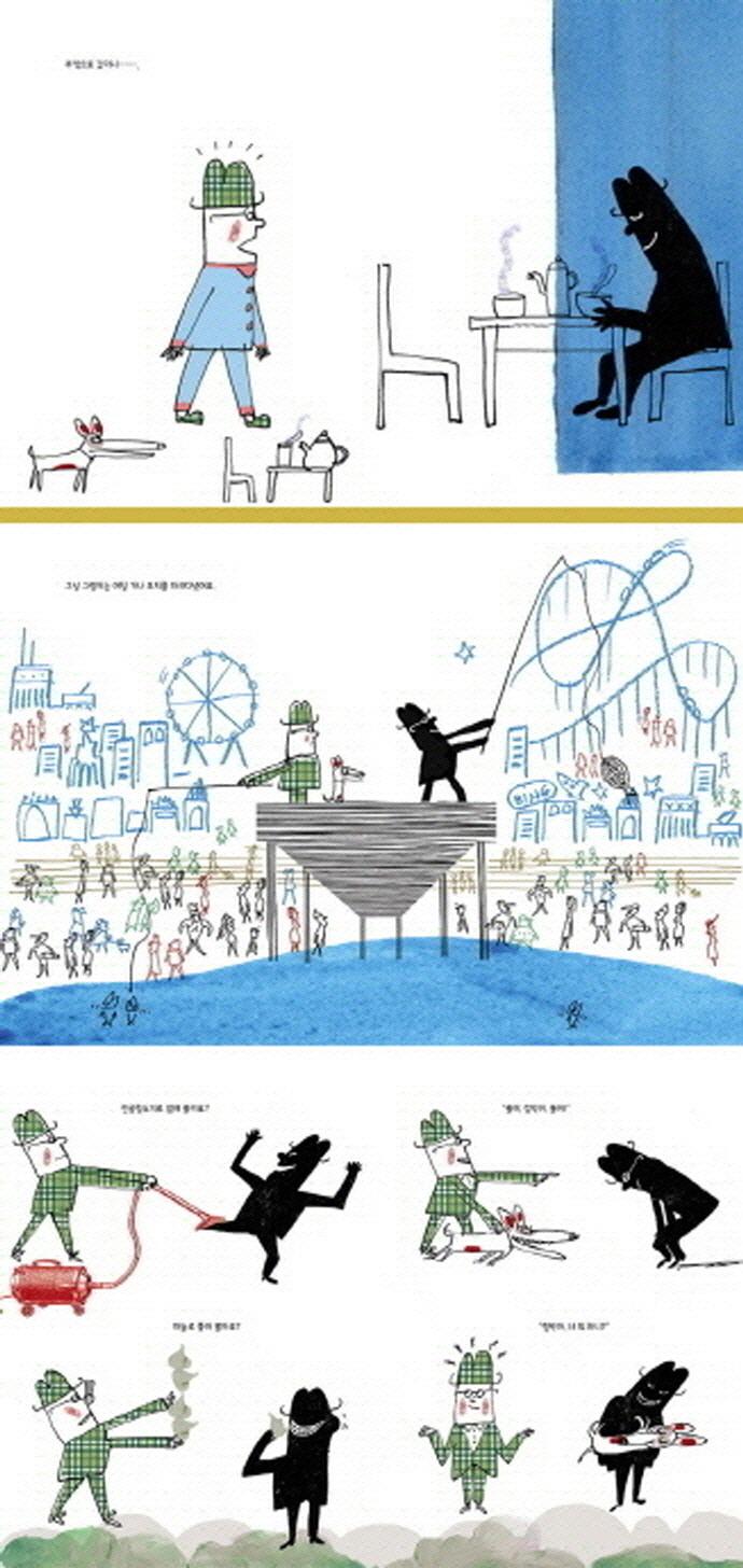 조지와 제멋대로 그림자(국민서관 그림동화 218)(양장본 HardCover) 도서 상세이미지