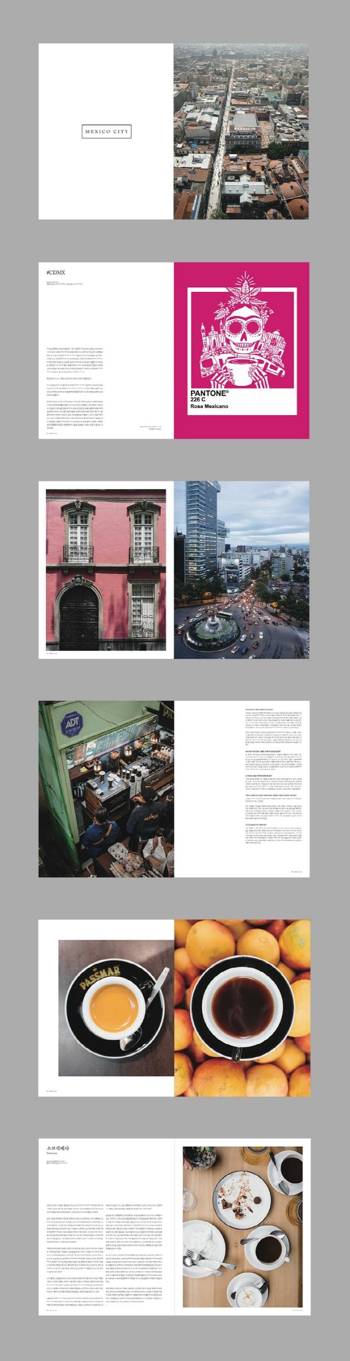 드리프트(Drift) Vol. 6: 멕시코 시티(Mexico City) 도서 상세이미지