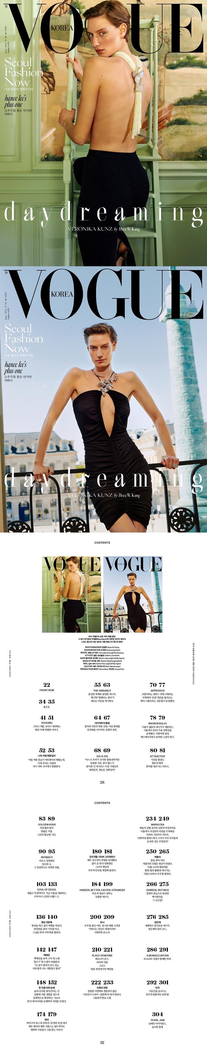 보그(2020년6월호) 도서 상세이미지