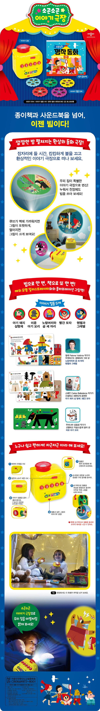소곤소곤 이야기극장(사운드북) 도서 상세이미지