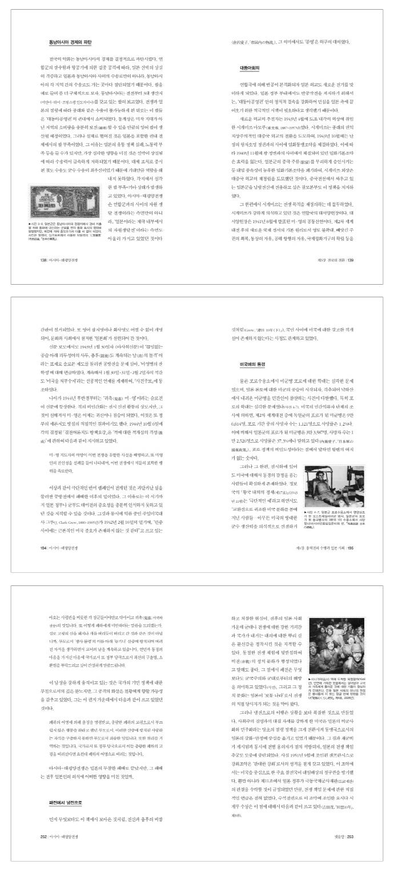 아시아 태평양전쟁(일본 근현대사 시리즈 6) 도서 상세이미지