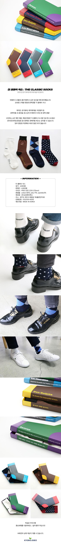 더 클래식 삭스: 돈키호테(The Classic Socks: Don Quijote) 도서 상세이미지