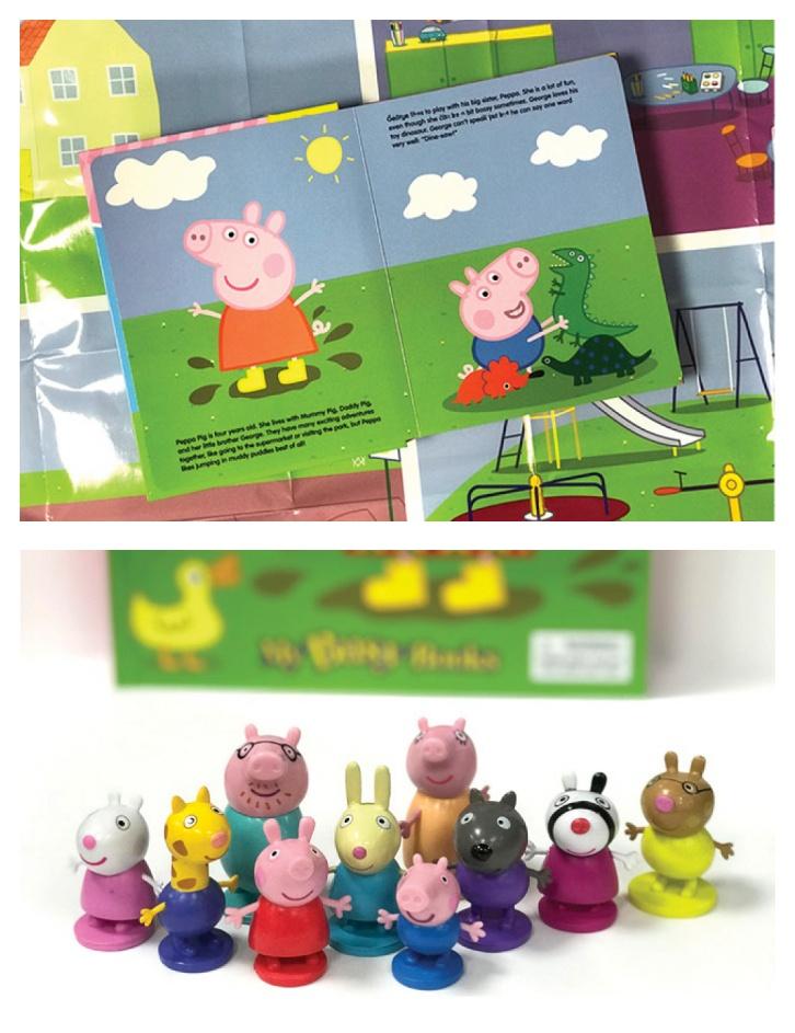 Peppa Pig My Busy Book 페파피그 비지북 도서 상세이미지