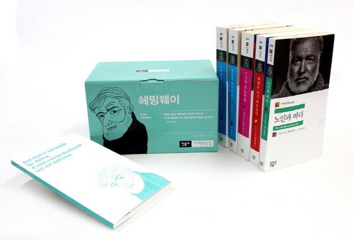 헤밍웨이 컬렉션 세트(세계문학전집)(전5권) 도서 상세이미지