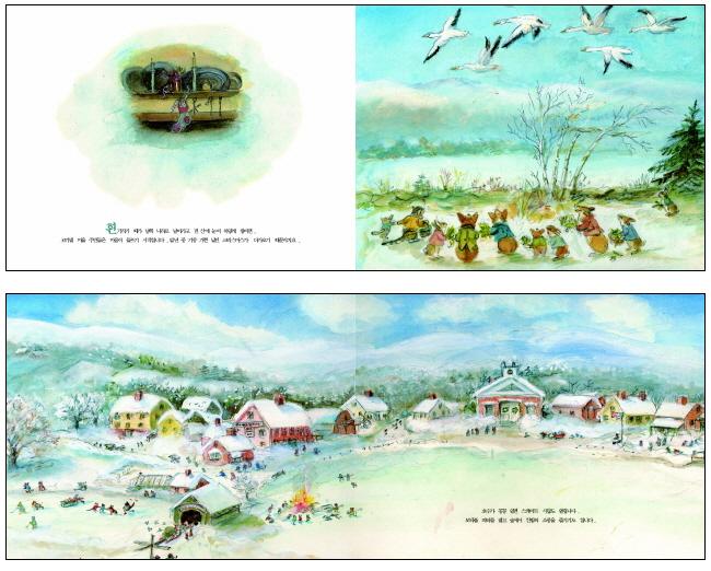 코기빌의 크리스마스(코기빌 시리즈 3)(양장본 HardCover) 도서 상세이미지