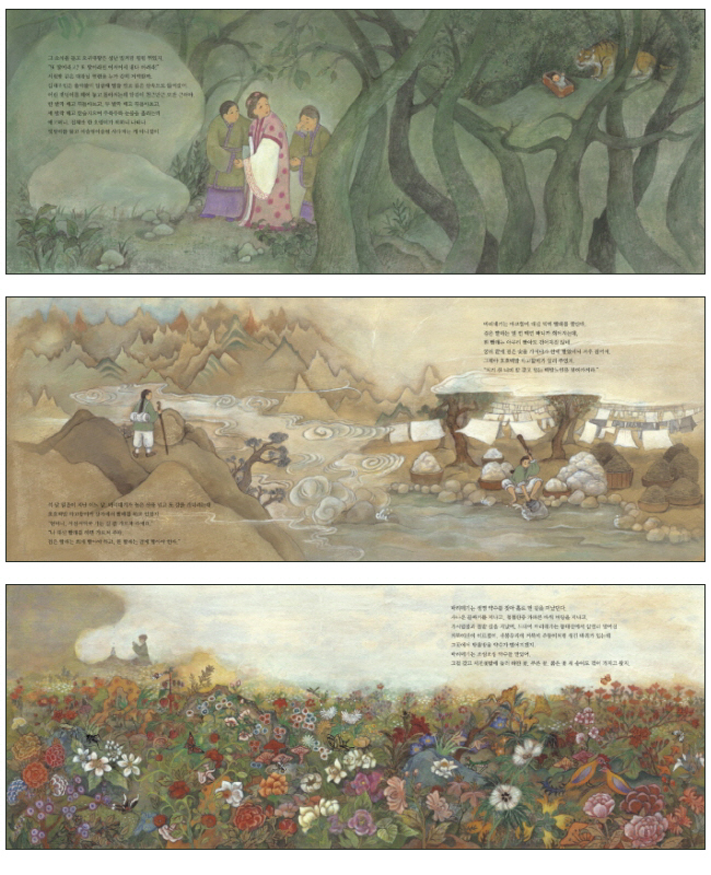 바리데기(한림신화그림책 4)(양장본 HardCover) 도서 상세이미지