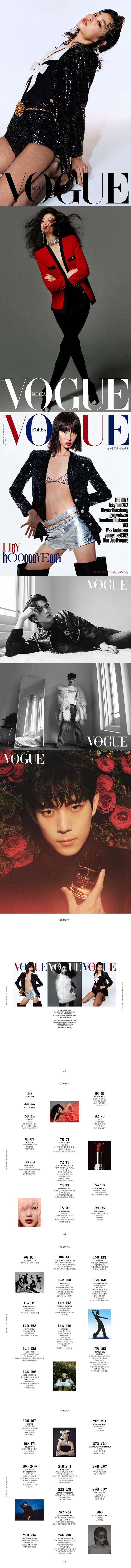 보그(VOGUE)(한국판) (2020년11월호) 도서 상세이미지