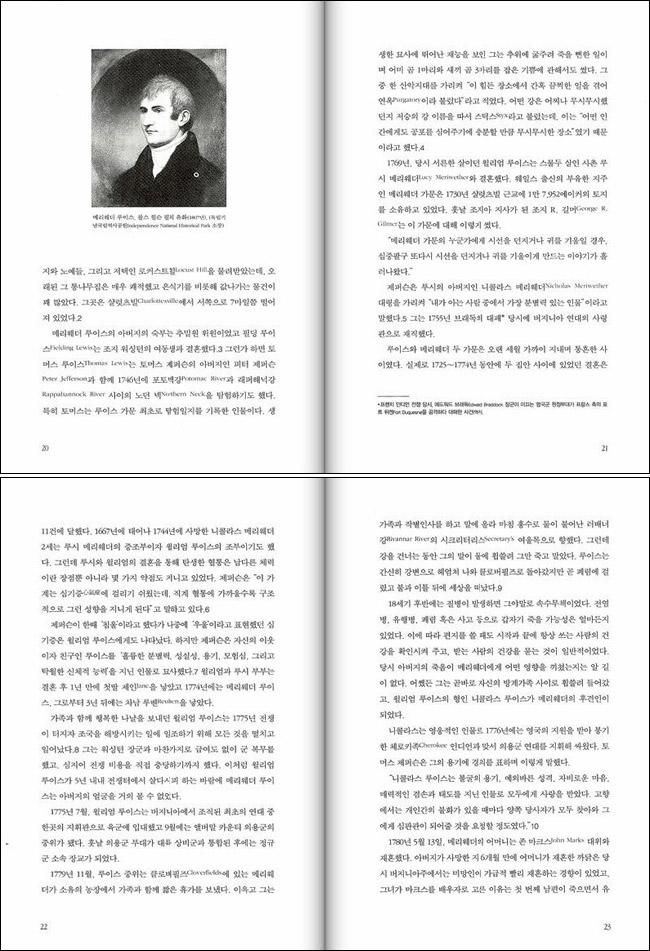 불굴의 용기(양장본 HardCover) 도서 상세이미지