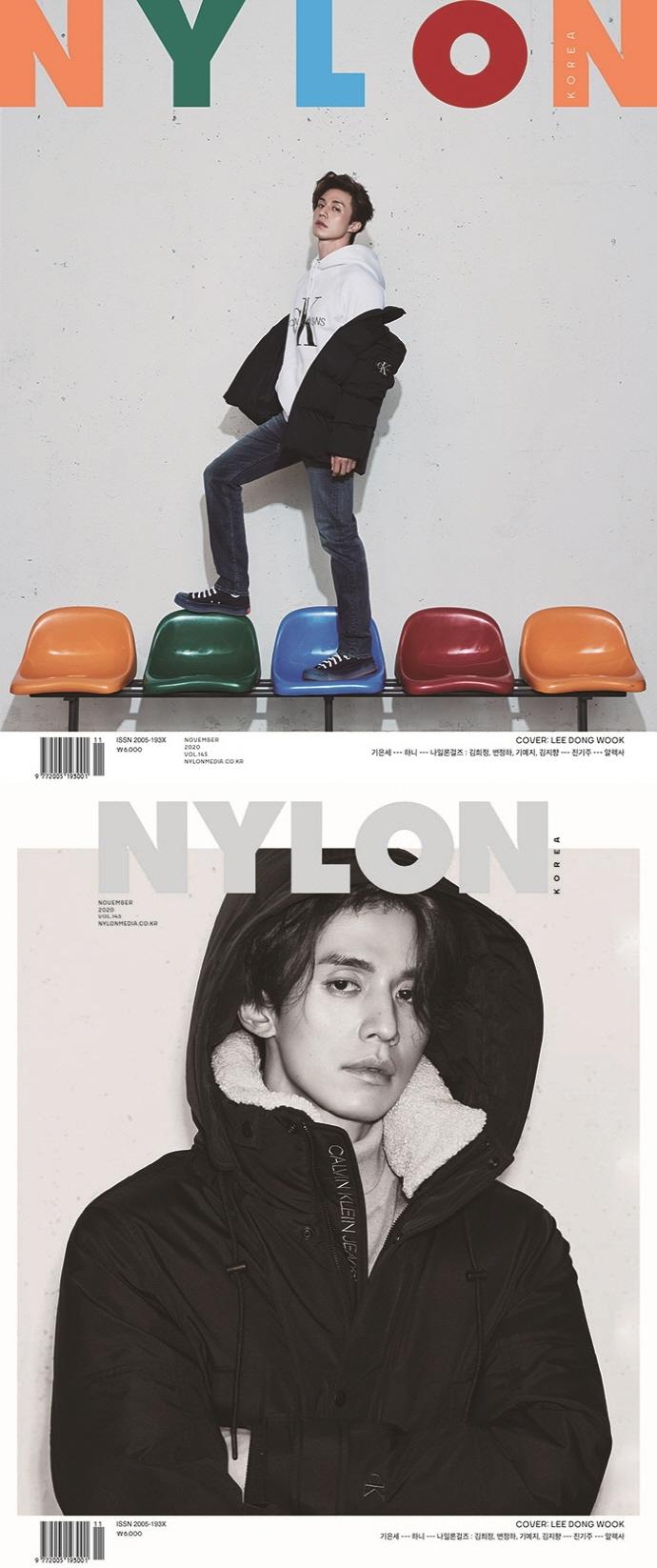 나일론 (2019년11월호) 도서 상세이미지