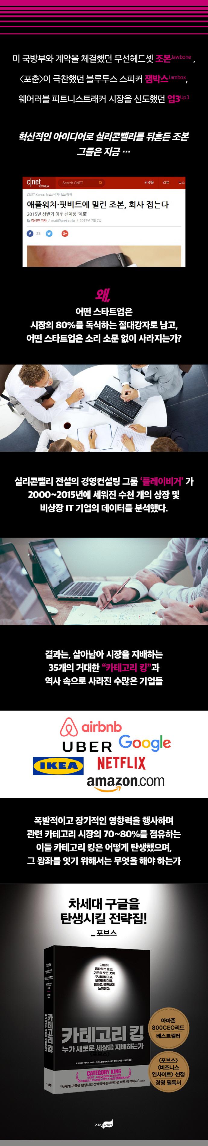 카테고리 킹 도서 상세이미지