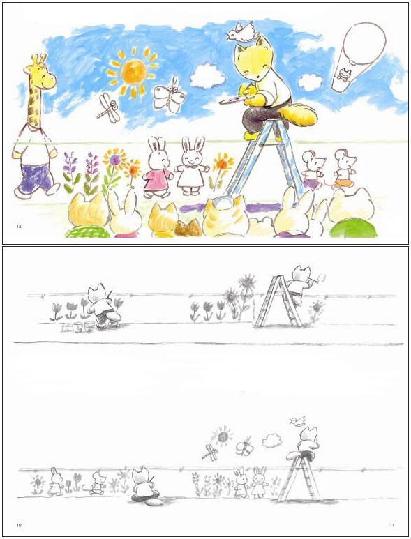 마법의 그림물감(책놀이터 4)(양장본 HardCover) 도서 상세이미지