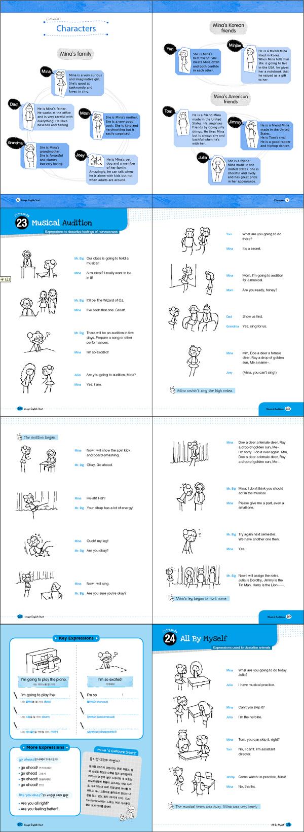 IMAGE ENGLISH START. 2: 학교생활 편(CD1장포함) 도서 상세이미지