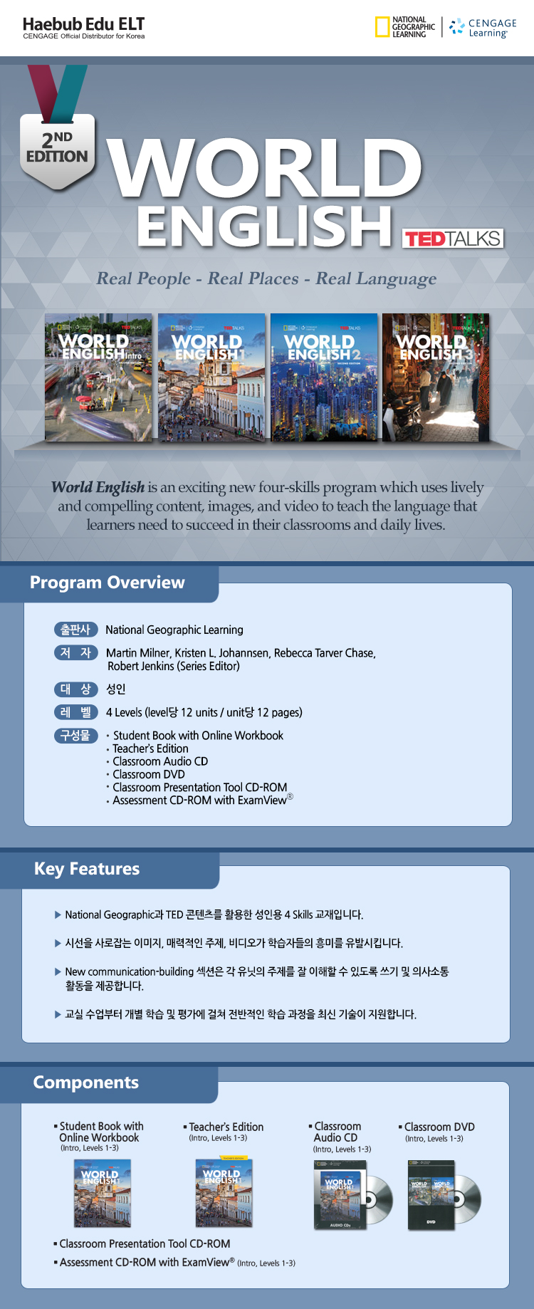 World English (2E) 3 SB with Online WB 도서 상세이미지