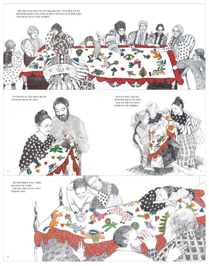 할머니의 조각보(25주년 기념)(개정증보판)(미래그림책 144)(양장본 HardCover) 도서 상세이미지