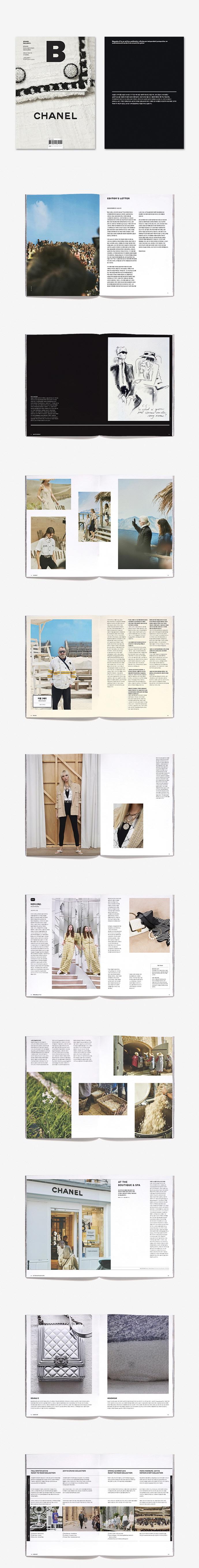 매거진 B(Magazine B) No.73: CHANEL(한글판) 도서 상세이미지