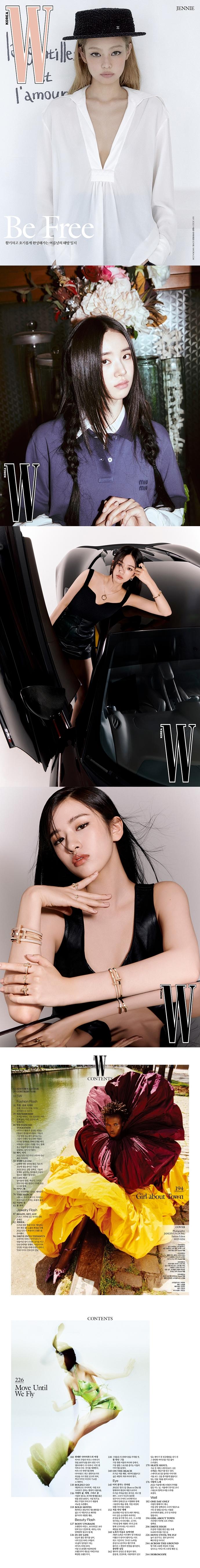 더블유(2019년7월호)(A형) 도서 상세이미지