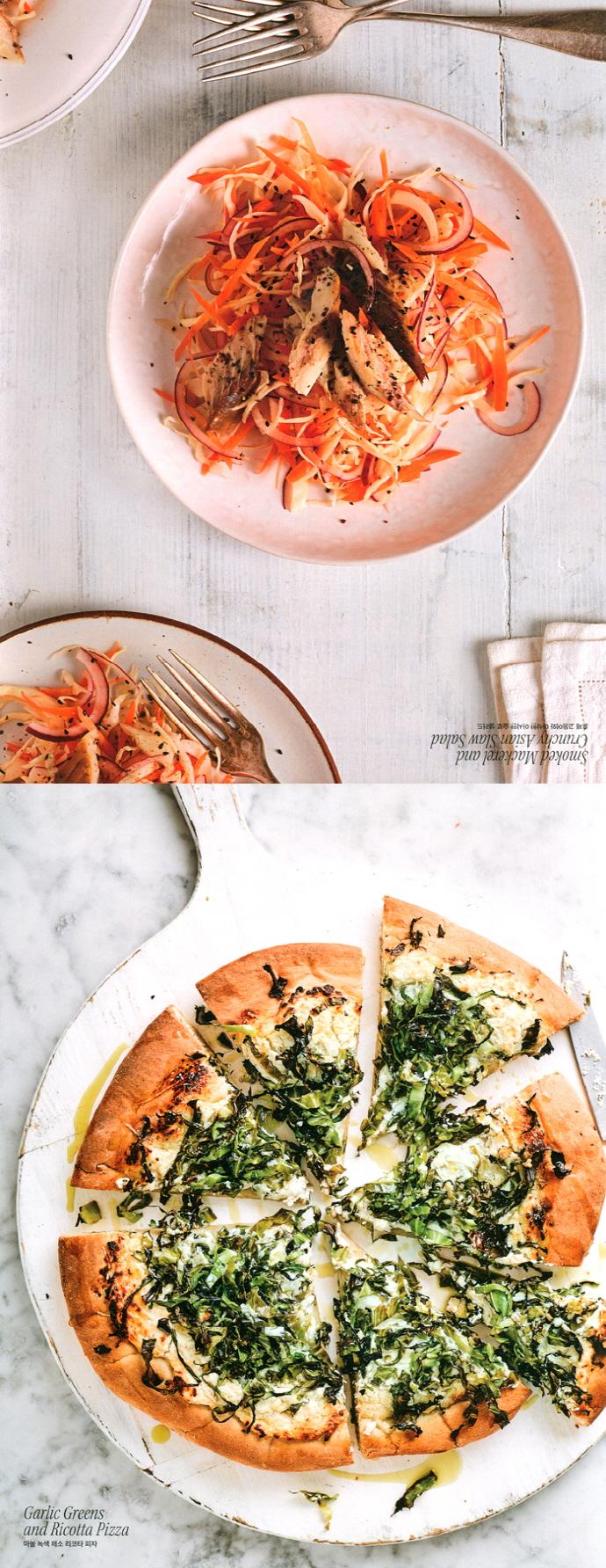 올리브 매거진 코리아(2021년 2월호) 도서 상세이미지