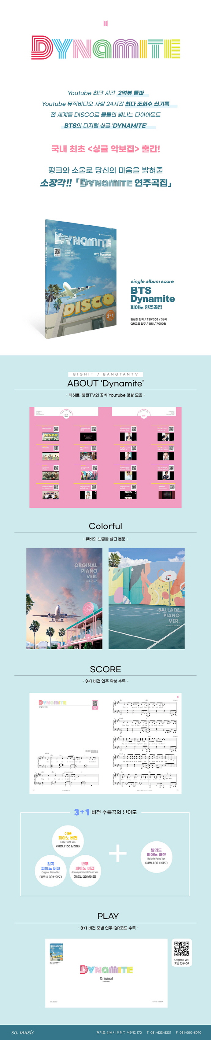 BTS Dynamite Piano Songbook Book Detailed Images