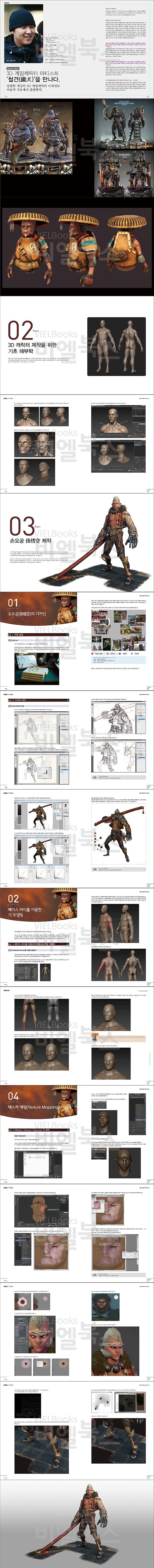 CGINSIDE: 철견(CD1장포함) 도서 상세이미지