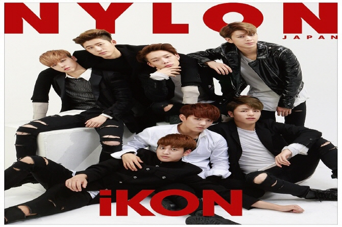 ���Ϸ����� NYLON JAPAN 2016.04 (iKONǥ��) SPECIAL EDITION ���� ���̹���