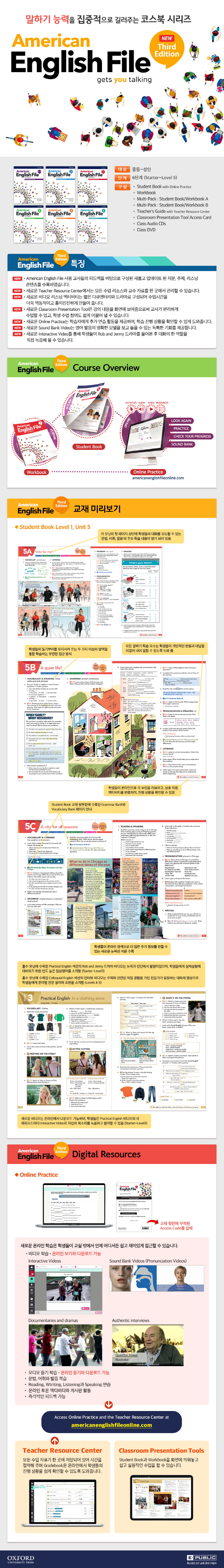 American English File. 3  Student Book (with Online Practice) 도서 상세이미지