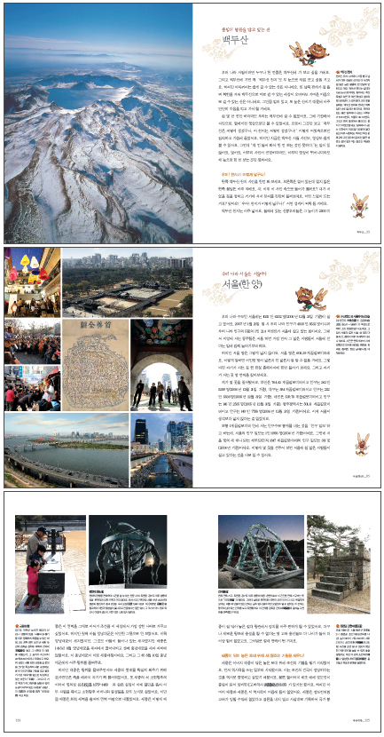 우리 민족문화 상징 100. 2 도서 상세이미지