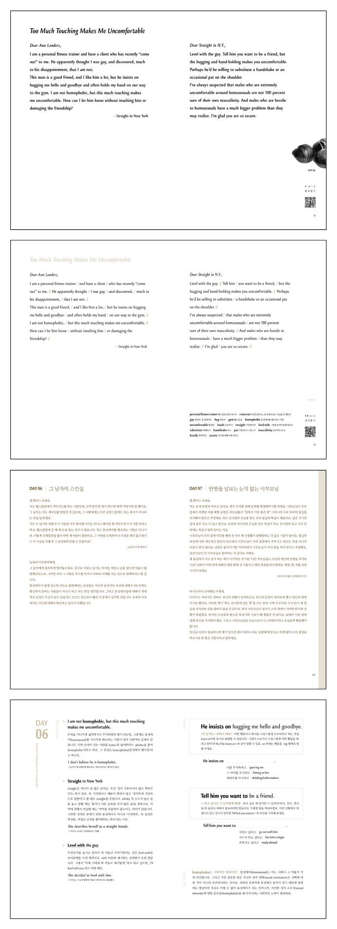Dear Ann Landers: A life in Letters(하루 15분 원서읽기 1) 도서 상세이미지
