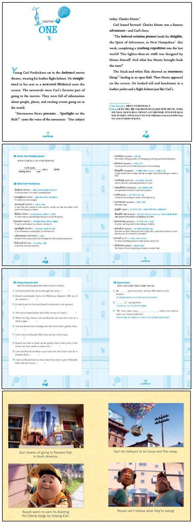 업(UP)(CD1장포함)(영화로 읽는 영어원서 시리즈 5) 도서 상세이미지