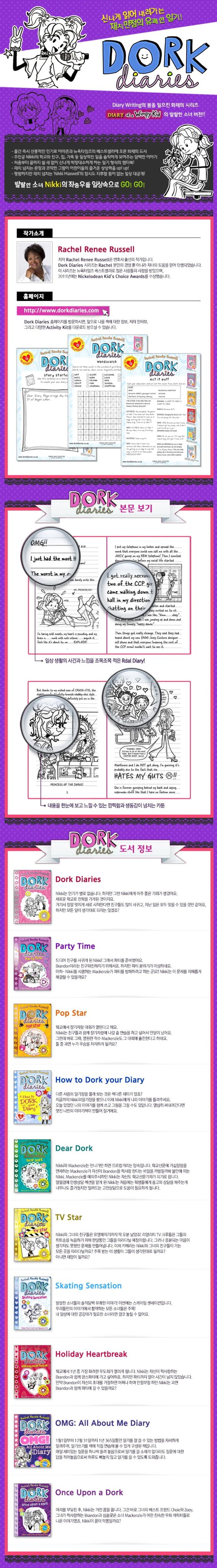 Dork Diaries 10 Books Slipcase Edition : 도크 다이어리 10권 박스 세트 (영국판) 도서 상세이미지