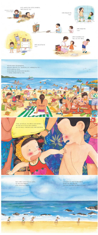 원숭이 오누이(창작 그림책)(양장본 HardCover) 도서 상세이미지