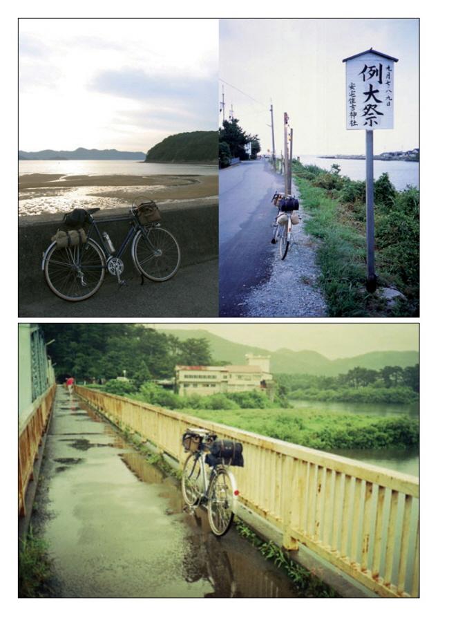 일곱 개의 자전거 여행(양장본 HardCover) 도서 상세이미지