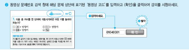 워드프로세서 1급 필기(2010)(시나공 기출문제집) 도서 상세이미지
