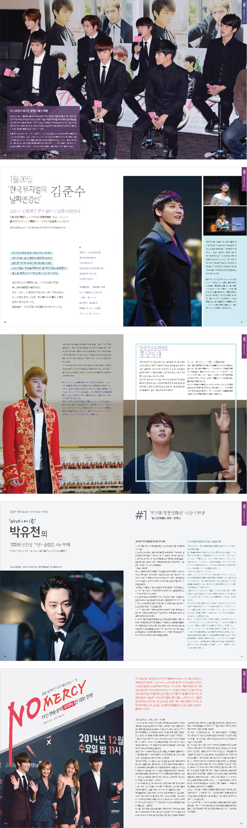 버닝(2015. 1월호) 도서 상세이미지