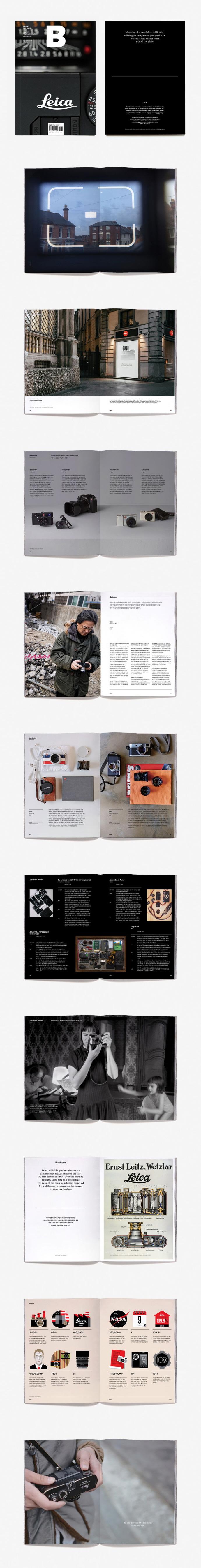 매거진 B(Magazine B) No.34: Leica(한글판) 도서 상세이미지