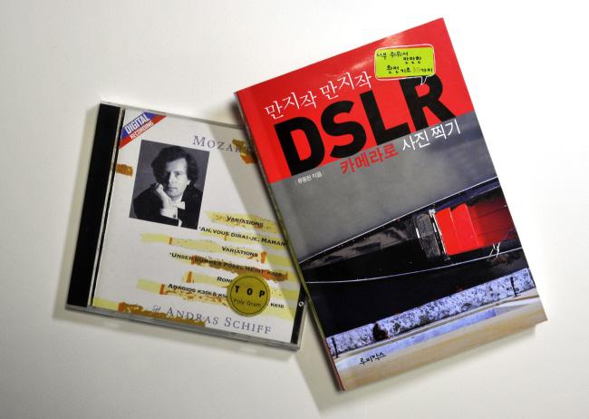 만지작 만지작 DSLR 카메라로 사진찍기 도서 상세이미지
