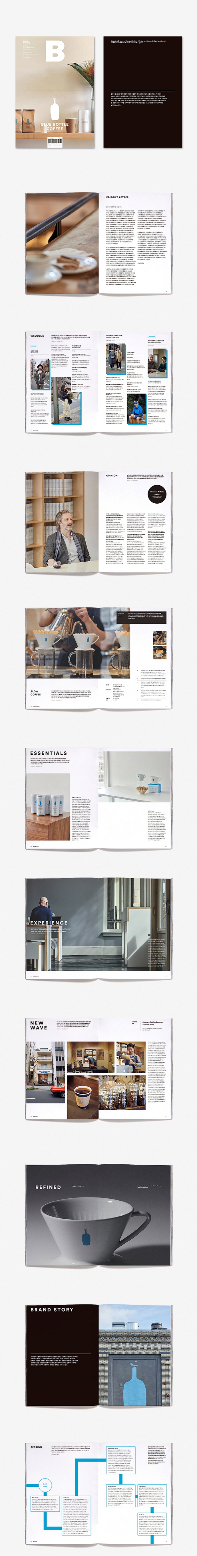 매거진 B(Magazine B) No.76: Blue Bottle Coffee(한글판) 도서 상세이미지