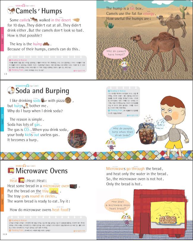영어동화 100편: 지식동화 편(패드커버) 도서 상세이미지